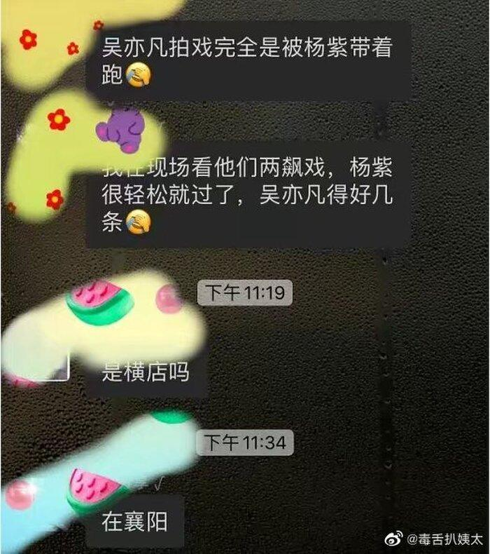 Khả năng diễn xuất của Ngô Diệc Phàm trong Thanh trâm hành quá kém, bị Dương Tử bỏ xa?-6