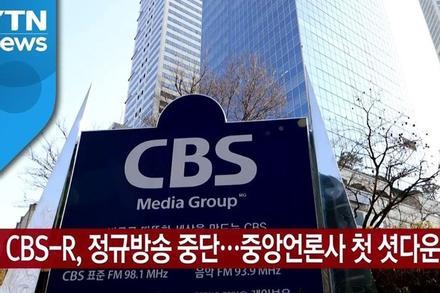 Làng giải trí xứ Hàn điêu đứng vì 3 nam diễn viên nhiễm Covid-19