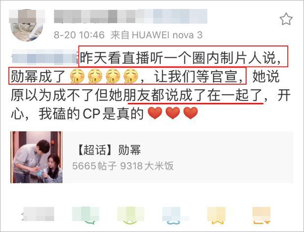 Dương Mịch đã đăng ký kết hôn với tình trẻ kém 3 tuổi Ngụy Đại Huân chỉ sau hơn 1 năm ly hôn Lưu Khải Uy?-2