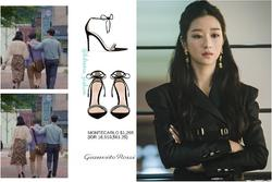 Top 5 đôi giày cao gót đắt đỏ nhất của Seo Ye Ji trong 'Điên thì có sao', đôi nào cũng xinh khiến chị em thích mê