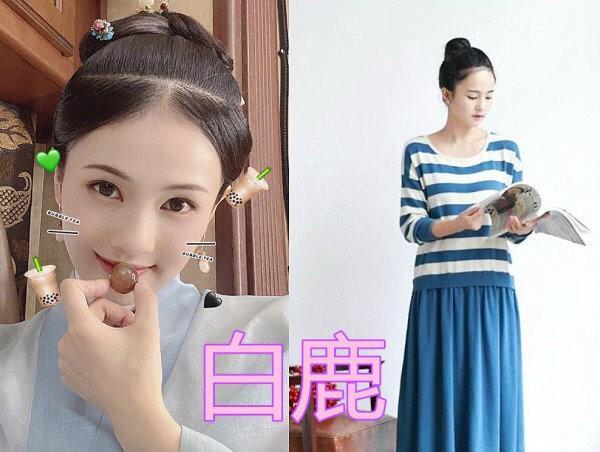 Đào mộ quá khứ làm người mẫu thời trang online của sao Hoa ngữ-5