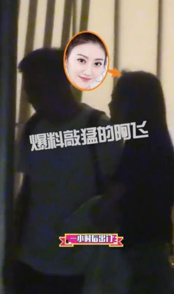 Đệ nhất mỹ nhân Bắc Kinh Cảnh Điềm có tin vui sau ồn ào phẫu thuật thẩm mỹ hỏng?-1
