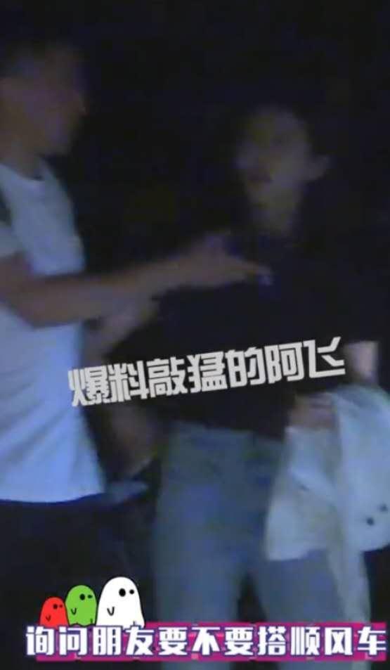 Đệ nhất mỹ nhân Bắc Kinh Cảnh Điềm có tin vui sau ồn ào phẫu thuật thẩm mỹ hỏng?-3