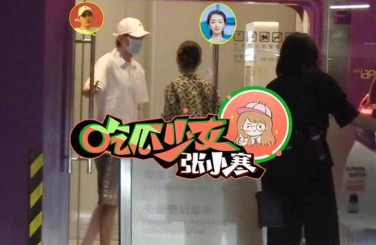 Ảnh hậu 9X Châu Đông Vũ lộ ảnh vào khách sạn với phú nhị đại-5