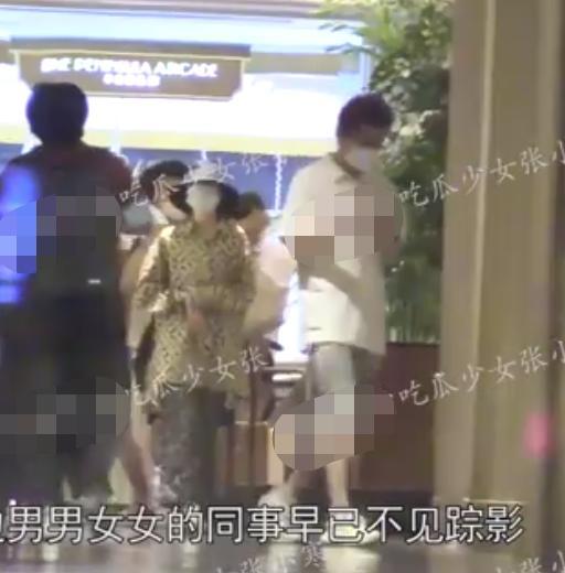 Ảnh hậu 9X Châu Đông Vũ lộ ảnh vào khách sạn với phú nhị đại-6