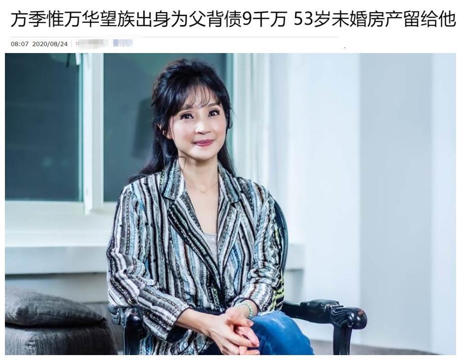 Mỹ nhân phim Châu Tinh Trì hơn 50 tuổi vẫn chưa từng yêu ai-7