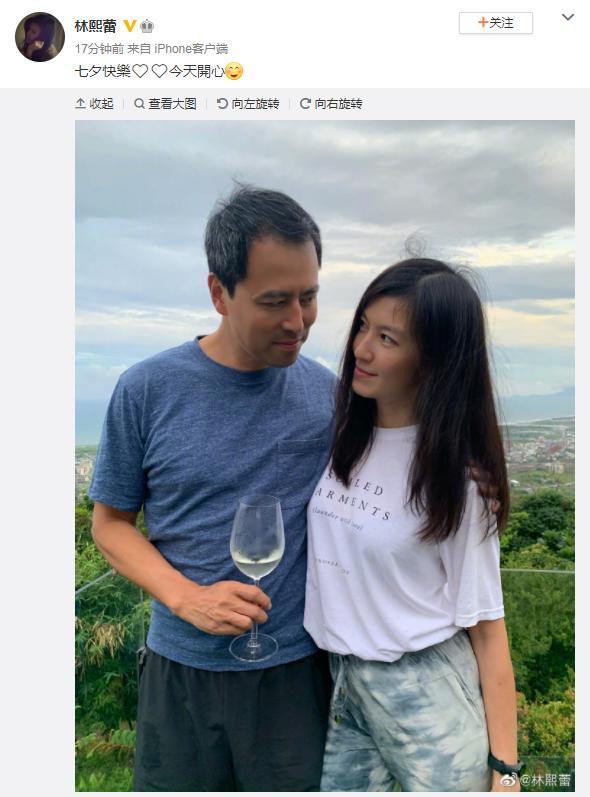 Sao Hoa ngữ đón Thất Tịch: Triệu Lệ Dĩnh cô đơn, Châu Kiệt Luân hạnh phúc bên vợ-11