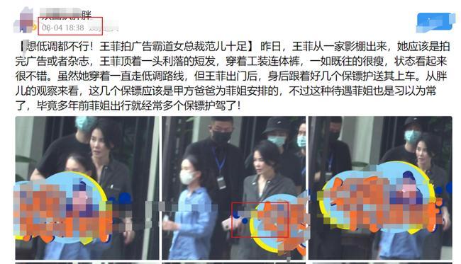 HOT: Vương Phi sinh con đầu lòng cho tình trẻ Tạ Đình Phong, giới tính đứa trẻ được tiết lộ?-4