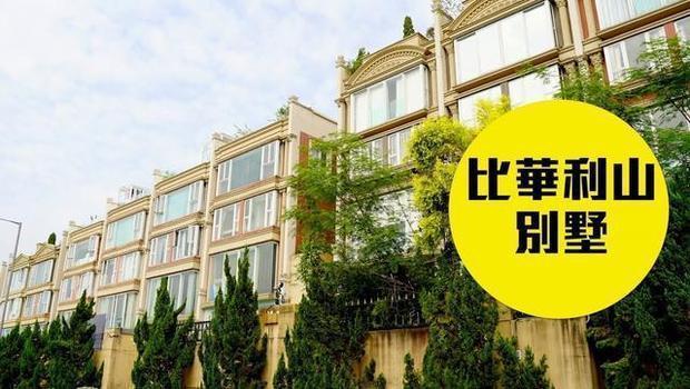 Hoa đán TVB Dương Di khoe biệt thự đắt đỏ