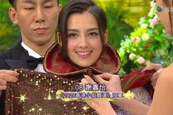 Người đẹp lai đăng quang Hoa hậu Hong Kong 2020