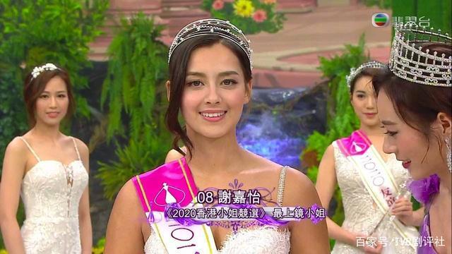 Cận cảnh nhan sắc tân Hoa hậu Hong Kong: Vỏn vẹn 1m60, hao hao Địch Lệ Nhiệt Ba-1