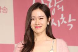 Son Ye Jin hoãn gặp fan vì dịch bệnh