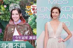 Vương miện Miss Hong Kong ngày càng rẻ