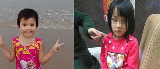 Vụ bé gái Hà Nội mất tích 4 năm chưa tìm thấy: Người cha thêm rối bời vì bị quấy rầy bởi hình ảnh bé gái từ Trung Quốc-4