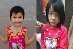 Vụ bé gái Hà Nội mất tích 4 năm chưa tìm thấy: Người cha thêm rối bời vì bị 'quấy rầy' bởi hình ảnh bé gái từ Trung Quốc