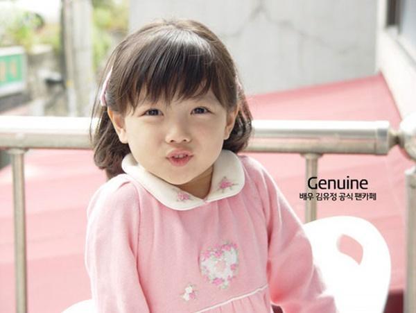 Chuyện chưa kể về nữ thần thế hệ mới Kim Yoo Jung-1