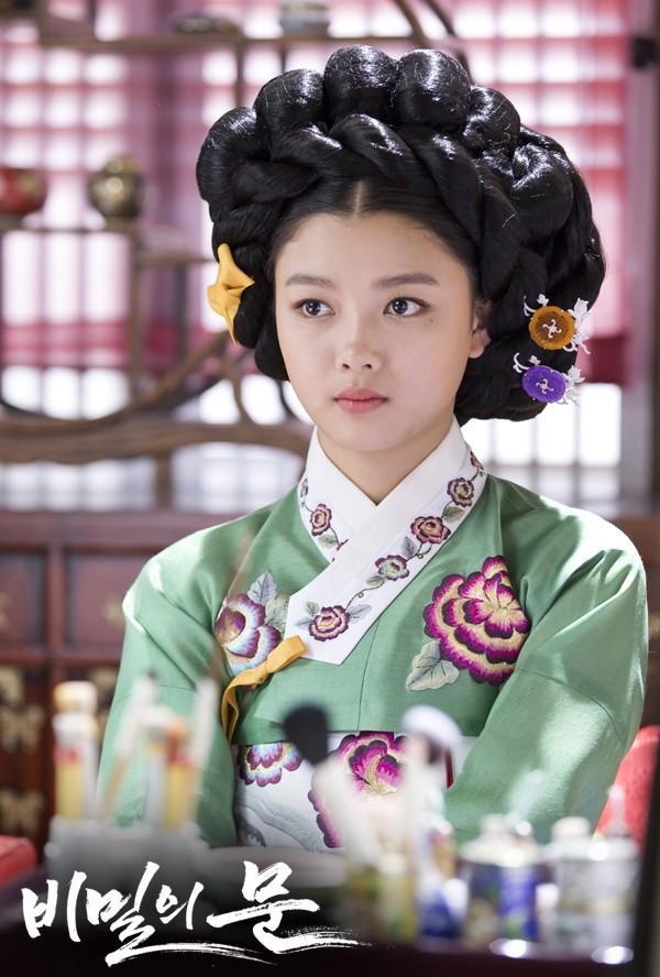 Chuyện chưa kể về nữ thần thế hệ mới Kim Yoo Jung-4