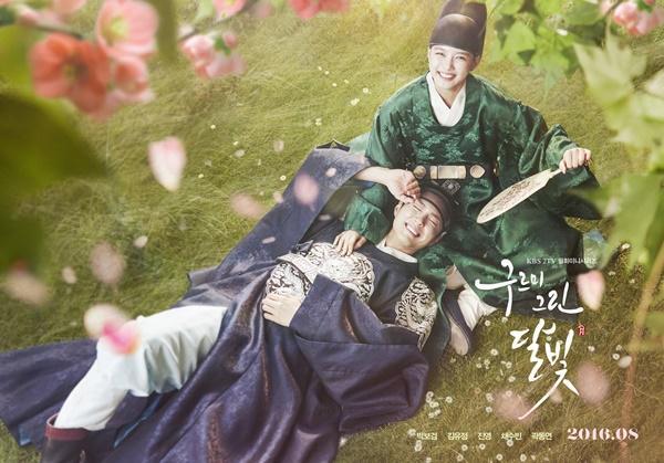 Chuyện chưa kể về nữ thần thế hệ mới Kim Yoo Jung-5