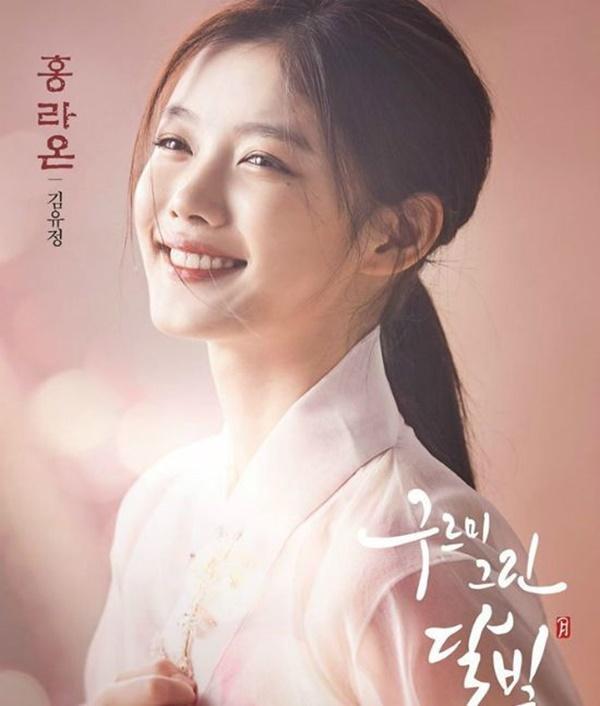 Chuyện chưa kể về nữ thần thế hệ mới Kim Yoo Jung-6