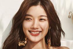 Chuyện chưa kể về nữ thần thế hệ mới Kim Yoo Jung