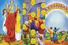 Bói bài Tarot tuần từ 7/9 đến 13/9: May mắn bất ngờ nào sẽ đến với bạn?