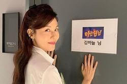 U50 Kim Ha Neul diện đồng phục nữ sinh cực 'nuột'