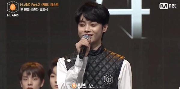 Netizen Hàn gây phẫn nộ khi yêu cầu Hanbin về Việt Nam debut-2