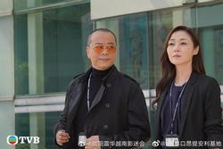 Dàn sao kỳ cựu trở lại TVB
