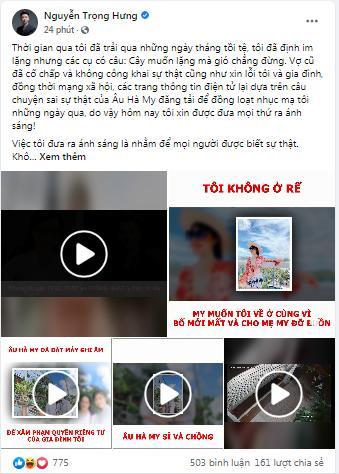 Phản dame Facebook chưa đủ, Trọng Hưng vào hẳn nhóm anti Hà My update bằng chứng tố vợ cũ-1