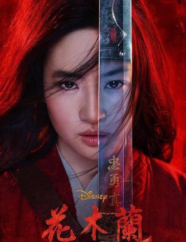 Khán giả Trung Quốc tẩy chay Mulan: Tác phẩm sáo rỗng dưới bàn tay Hollywood-10