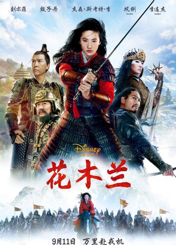 Khán giả Trung Quốc tẩy chay Mulan: Tác phẩm sáo rỗng dưới bàn tay Hollywood-1