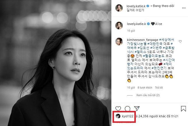 Song Hye Kyo thường xuyên thể hiện sự cuồng nhiệt với mối quan hệ thân thiết 20 năm-1