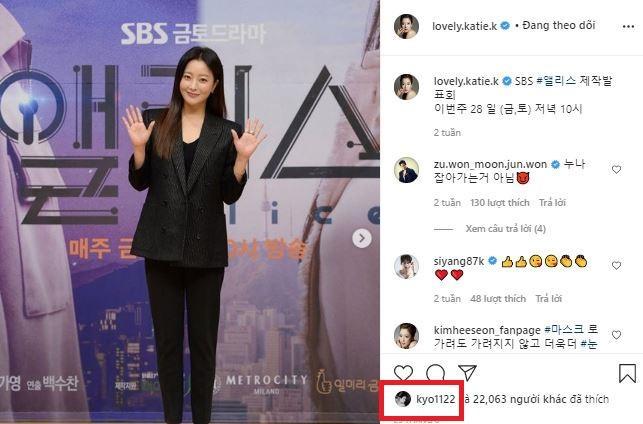 Song Hye Kyo thường xuyên thể hiện sự cuồng nhiệt với mối quan hệ thân thiết 20 năm-2