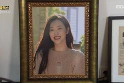 Mẹ Sulli tiết lộ con gái tự tử sau khi hẹn hò bạn trai hơn 14 tuổi