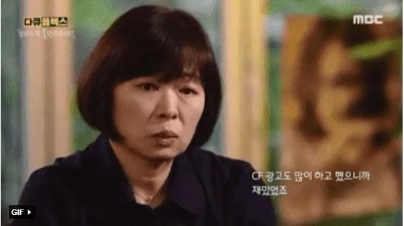 Biến căng: Bạn thân Sulli lên tiếng tố cáo mẹ ruột nữ idol bòn rút tiền bạc, lợi dụng tên tuổi con gái?-2
