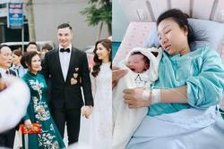 Con gái Bầu Đệ sinh con đầu lòng cho Nam vương Nguyễn Văn Sơn