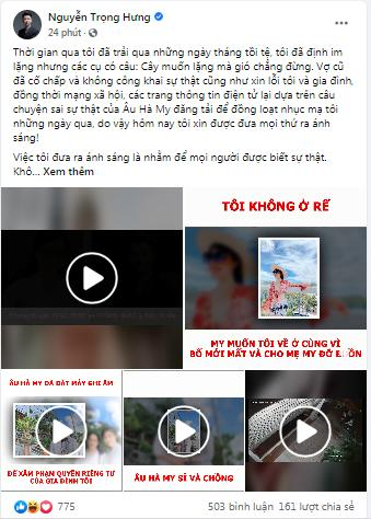 Bị tấn công dồn dập, Nguyễn Trọng Hưng đáp trả gắt antifan: Người có văn hóa sẽ suy nghĩ khác-4