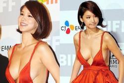 Người đẹp xứ Hàn Oh In Hye bị nghi tự tử tại nhà riêng
