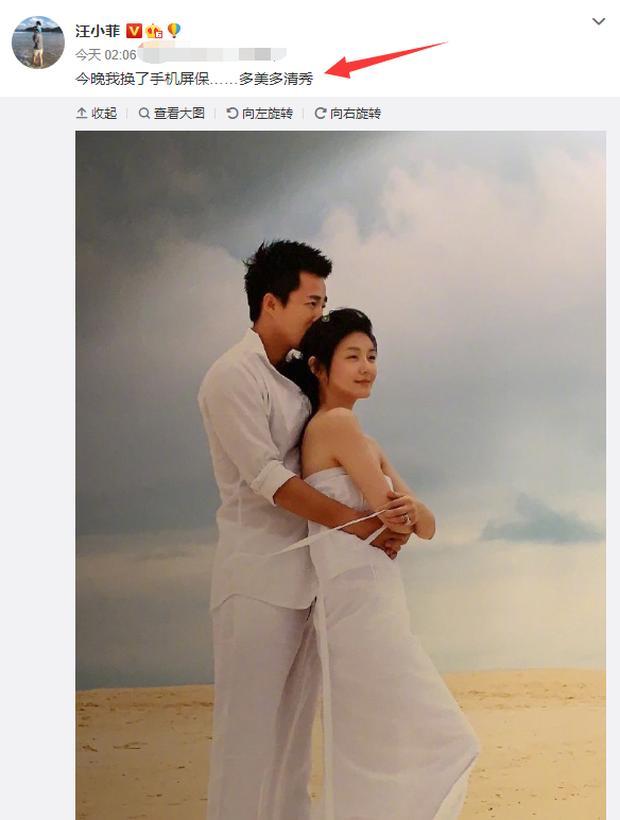 Chồng Từ Hy Viên lên tiếng về ảnh thân mật gái lạ - phản bội vợ con-4