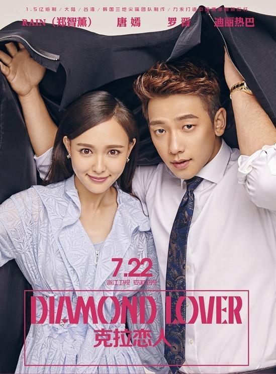Những nam chính phim Trung Quốc bị vai phụ cướp spotlight-6
