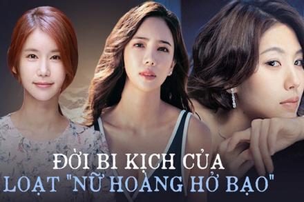 Đời bi kịch loạt 'nữ hoàng hở bạo' Hàn Quốc: 2 vụ tự tử chấn động, Lee Tae Im phải giải nghệ vì chồng đại gia vào tù