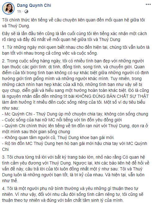 MC Quỳnh Chi lần đầu lên tiếng về nghi vấn tình cảm với Thùy Dung, tuyên bố yêu thuận theo tự nhiên-1