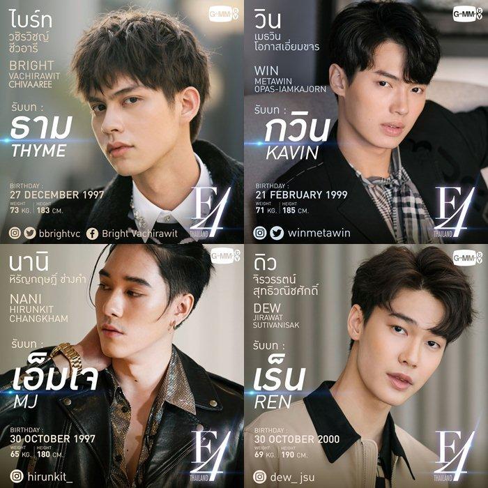 Hotboy đam mỹ Bright và dàn F4 Thái Lan sở hữu vẻ ngoài cực phẩm-1