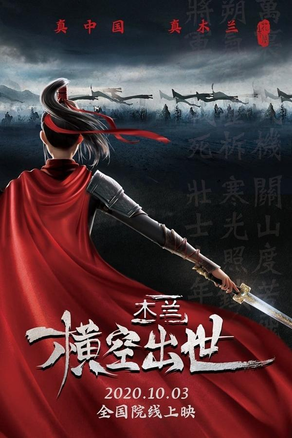 Thất vọng với Mulan của Lưu Diệc Phi, Trung Quốc quyết phục thù bằng bản hoạt hình-2