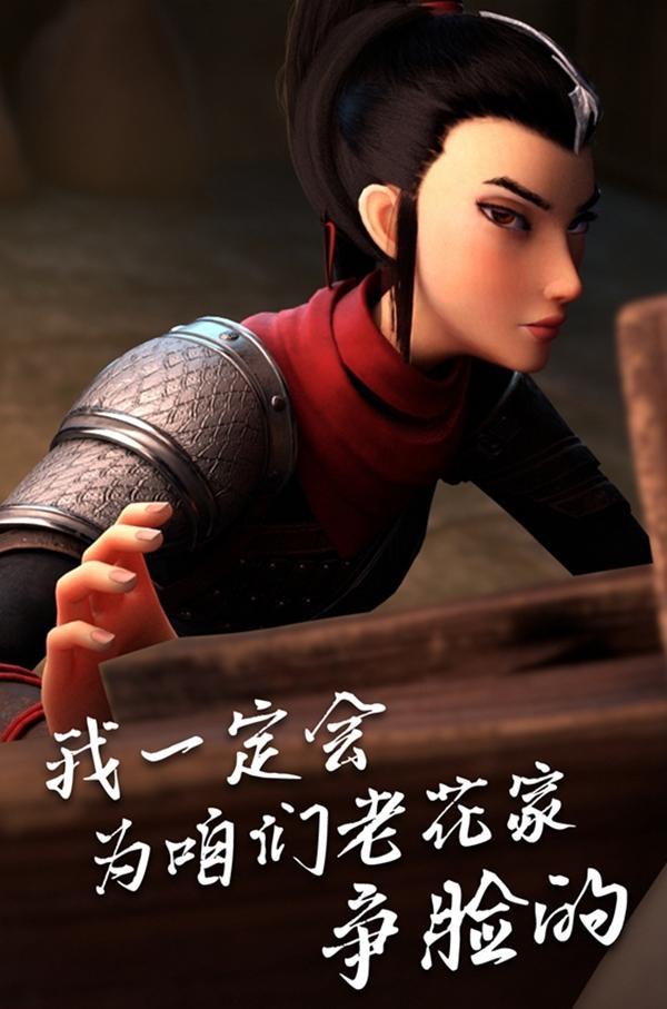 Thất vọng với Mulan của Lưu Diệc Phi, Trung Quốc quyết phục thù bằng bản hoạt hình-3