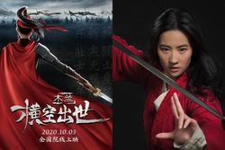 Thất vọng với 'Mulan' của Lưu Diệc Phi, Trung Quốc quyết phục thù bằng bản hoạt hình