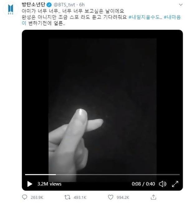 Sốt ruột hơn cả fan, V BTS liên tiếp spoil mixtape sắp phát hành-1