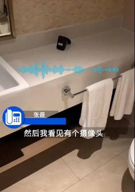 Cặp vợ chồng bị quay lén trong phòng tắm khách sạn 5 sao, quản lý đem bánh Trung thu bồi thường-1