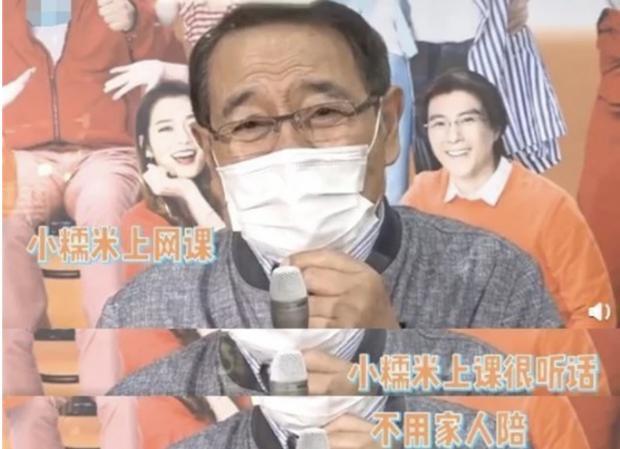 Bố Lưu Khải Uy tiết lộ tính cách cháu gái Tiểu Gạo Nếp, còn phản pháo tin đồn con trai kém cỏi hơn Dương Mịch-1