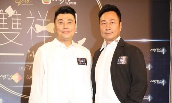 Lê Diệu Tường bức xúc một sao nữ TVB-1